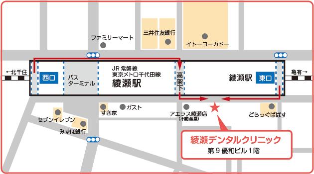綾瀬デンタルクリニック地図
